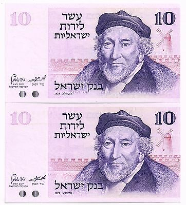 LOT OF TWO 1973 ISRAEL 10 LIROT NOTES - p39a