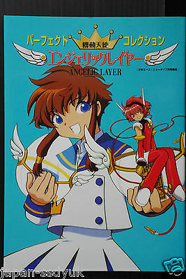 JAPAN CLAMP: Angelic Layer Perfect Collection Book