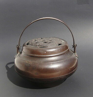 Antique Chinese or Japanese Bronze Incense Burner or Hand Warmer