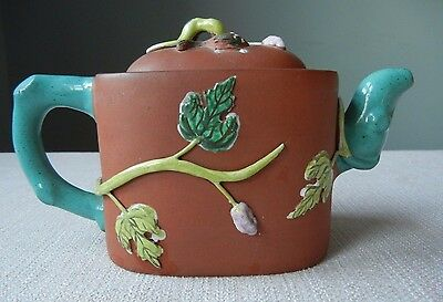 A Rare Chinese Qing Dynasty Enamel-Decorated YiXing Teapot, Marked.