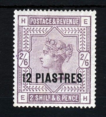 BRITISH LEVANT Queen Victoria 1888 Surcharged 12 Piastres on 2/6d. SG 3 MINT