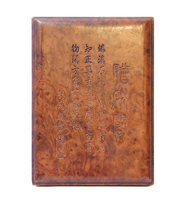 Chinese Rectangular Calligraphy Carving Box with Ink Stone Pad cs2154