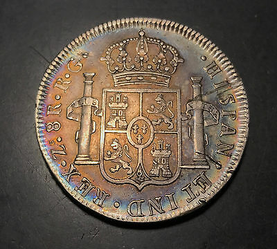 Mexico 1821 Zs RG 8R Ferdinand VII XF Condition KM# 111.5 - Exceptional Toning