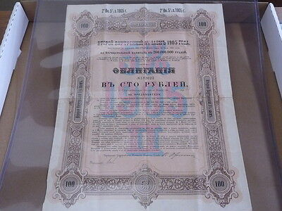Russia 1905 100 Rubles Stock Bond Loan Certificate 2335H