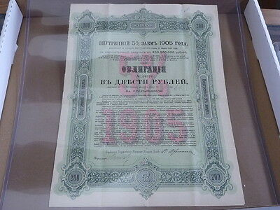 Russia 1905 200 Rubles Stock Bond Loan Certificate 2334H