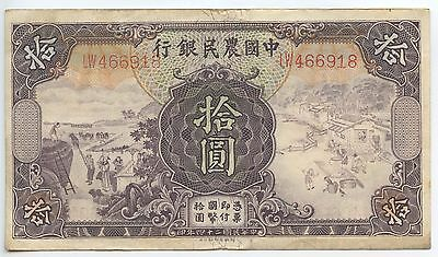 GB331 - Banknote China 10 Yüan 1935 Pick#459