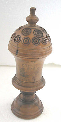 """A Fine Old Olive Wood Spice Tower """"besamim"""" With Wailing Wall And Jerusalem"""