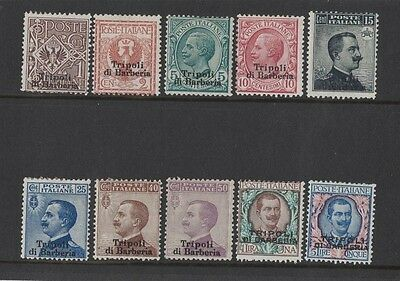 1990 Italian post offices in Tripoli Africa SG 171/81 set of 10 mint rare