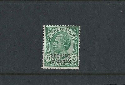 1917 Italian post offices in China SG 1 mlh rare