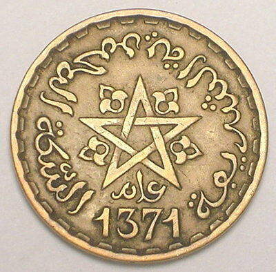 1952 Morocco Moroccan 20 Francs Pentacle Coin VF