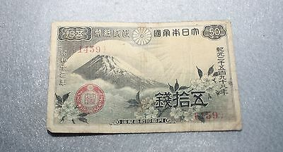 WW11 Japanese Paper Money Banknote Currency 50 Bill Note CIRCULATED