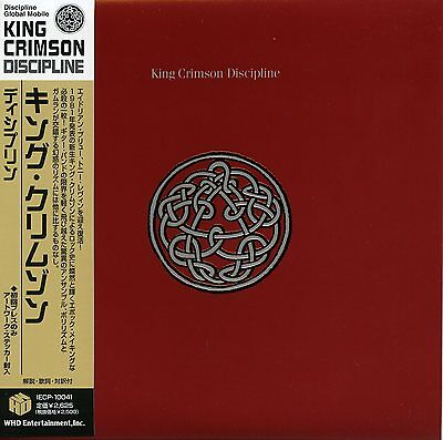 King Crimson 2006 Discipline Promotional Japan Import CD IECP-10041
