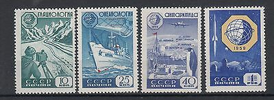 Russia: 1959 International Geophysical Year set of 4 stamps. SG2371/3a. MUH/MNH