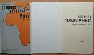 Map Republic Cape Verde Russian Big Wall Reference Atlas Vintage Africa Island O