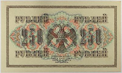 Ussr 250 Rubles P36 1917 Russia Eagle Swastika Unc Cccp Currency Bill Note