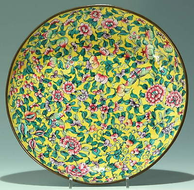 Chinese Yellow Ground Enamel Bowl - Canton Early 20th C.       #as134