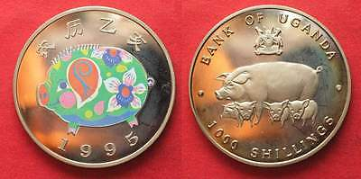 UGANDA 1000 Shillings 1995 Lunar YEAR OF THE PIG Cu-Ni Proof COLORED # 93694