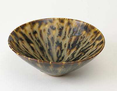 Antique/Vintage Chinese Jizhou Tortoiseshell Glaze Effect Conical Pottery Bowl