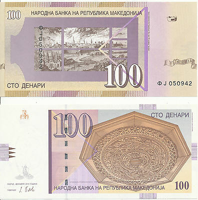 Mazedonien / MACEDONIA - 100 Dinara 2013 UNC - Pick New