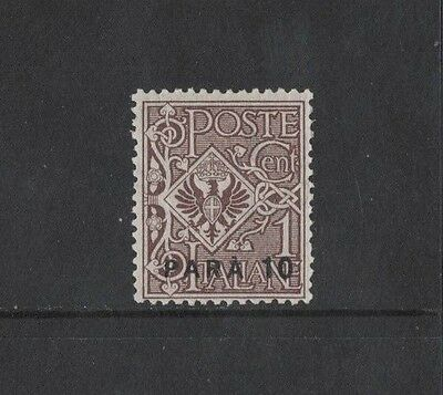 1921 Italian Post Offices in Constantinopoli SG 65 mlh