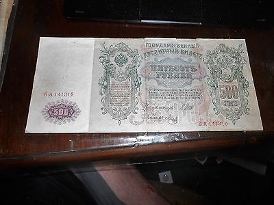 Nice Russia 1912 500 Rubles Old Large Bank Note