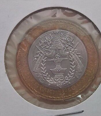 Cambodia 500 Riels 1994 – Great Condition and Detail Cambodian Coin– W9