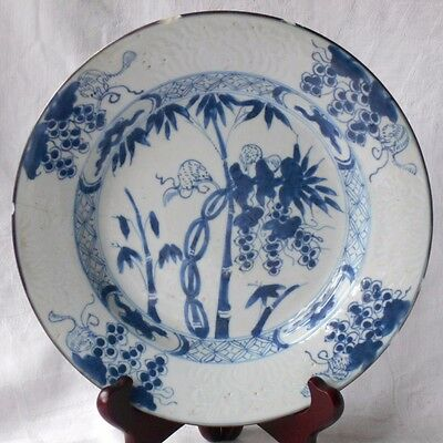 C18Th Chinese Blue And White Plate Decorated With Bamboo And Moulded Border  A/f