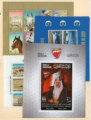 BAHRAIN Sc.# 224//523 Wholesale Stamp S/S Lot - 3 of each #224, 247a, 205, 523