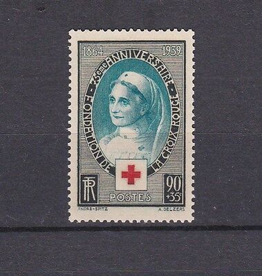 France 1939 Red Cross Fund Issue Mnh !!!!!!!!!!!!!!!!!(N95)