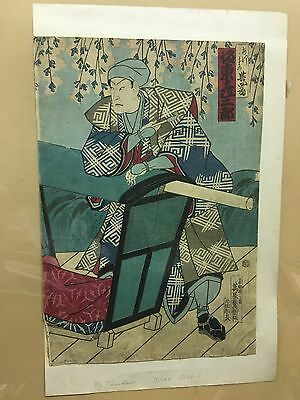 Original Antique 19Th Century Japanese Woodblock Print Toyokuni