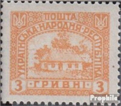 Ukraine III, not spent unmounted mint / never hinged 1920 Landesdarstellungen