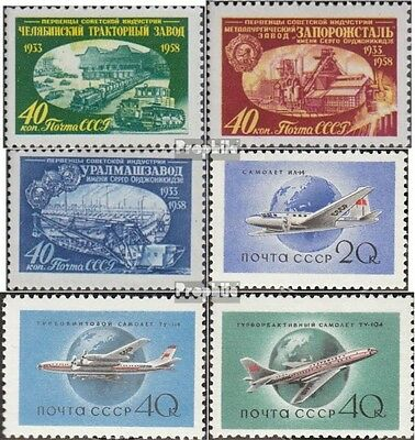 Soviet-Union 2157A-2159A,2169A-2171A fine used / cancelled 1958 Industriezentren