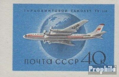 Soviet-Union 2170B fine used / cancelled 1958 Aircraft