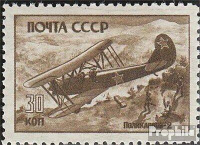 Soviet-Union 1019 fine used / cancelled 1946 Air