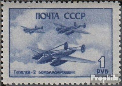 Soviet-Union 975 fine used / cancelled 1945 air force