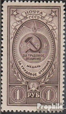 Soviet-Union 1048 unmounted mint / never hinged 1946 Orders