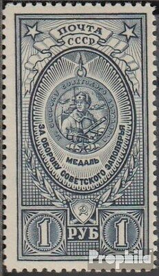 Soviet-Union 1050 unmounted mint / never hinged 1946 Orders