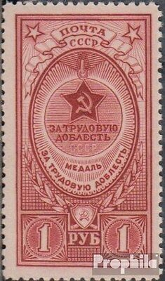 Soviet-Union 1049 unmounted mint / never hinged 1946 Orders