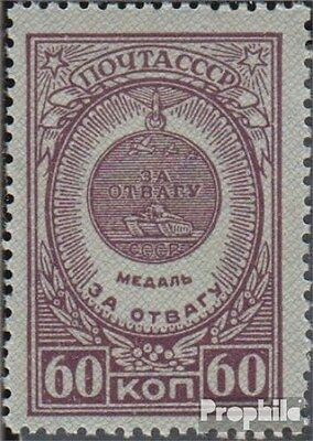 Soviet-Union 1036A unmounted mint / never hinged 1946 Orders