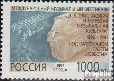 Russia 560 fine used / cancelled 1997 Music Festival