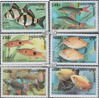 Cambodia 1990-1995 unmounted mint / never hinged 1999 Fish