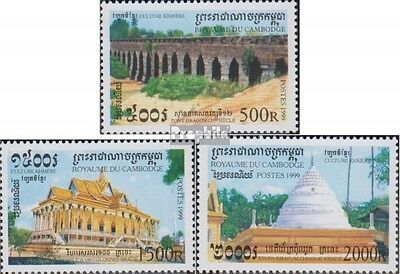 Cambodia 1927-1929 unmounted mint / never hinged 1999 Culture the Khmer