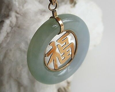14K Gold 585 Jade round pendant Chinese character