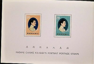 China Stamp, ROC  SC#1448-1449, New in Booklet