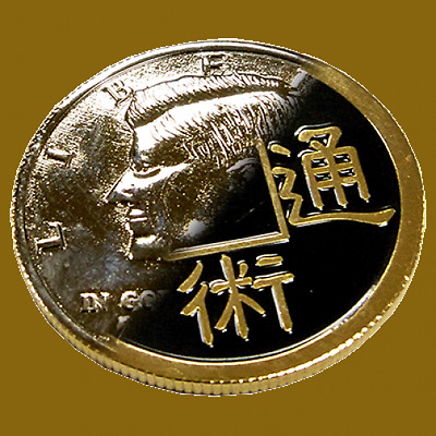 Chinese/Kennedy Coin by You Want It We Got It - Zaubertrick