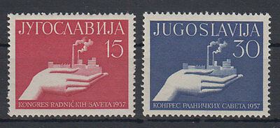 Yugoslavia the 1st congress of works council 1957 MNH **
