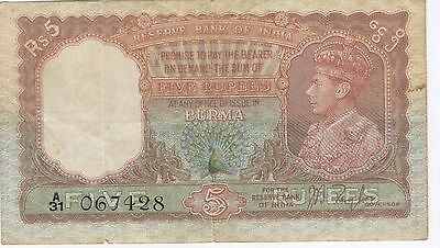 1937 India King George VI 5 Ruple Office in Burma Elephant Peacock Bank Note