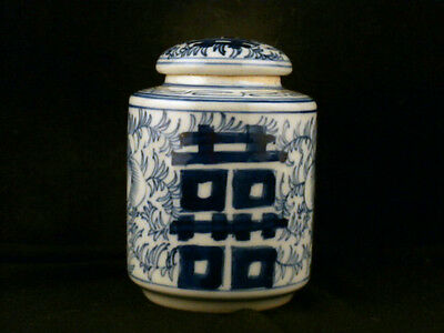 Chinese Qing Dy Blue & White Porcelain *Double Happy* Tea Caddy K128