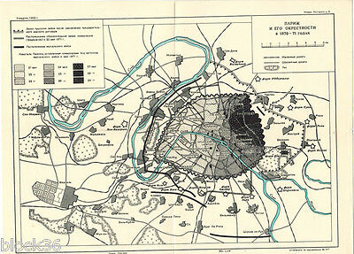 1953 Map of PARIS AND VICINITY IN 1870 - 1871 published in the USSR