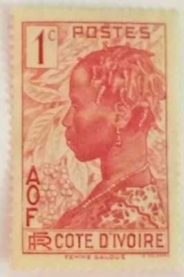 Ivory Coast    Unused/thin Stamps .....worldwide Stamps